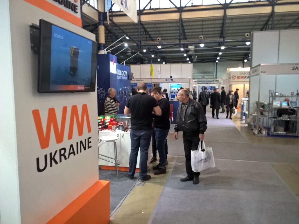 Сотрудничество компаний «Призма Энерджи Групп» и «ВМ Украина» (Weidmuller)