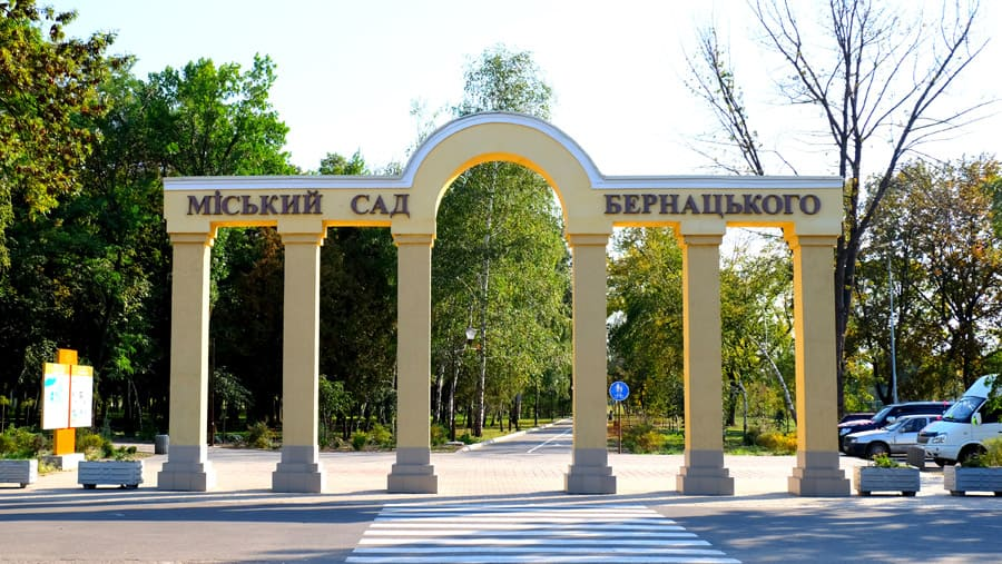 Городской Сад Бернацкого, г. Краматорск