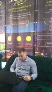 «Призма Энерджи Групп» на международном форуме в Яремче