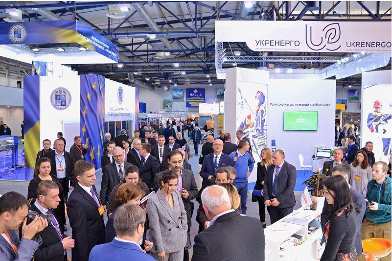 Міжнародна виставка «Енергетика в промисловості - 2017»