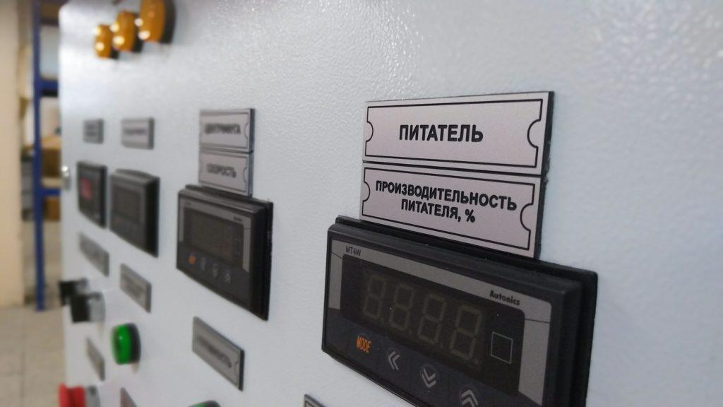 МТВ гравірувальний верстат