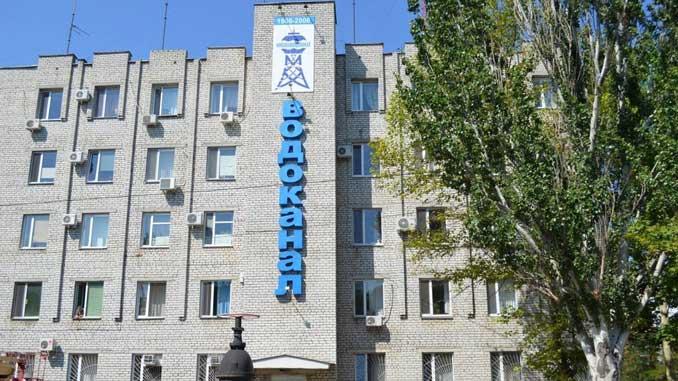 Миколаївський водоканал