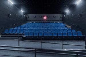 Зал Multiplex в Полтаве